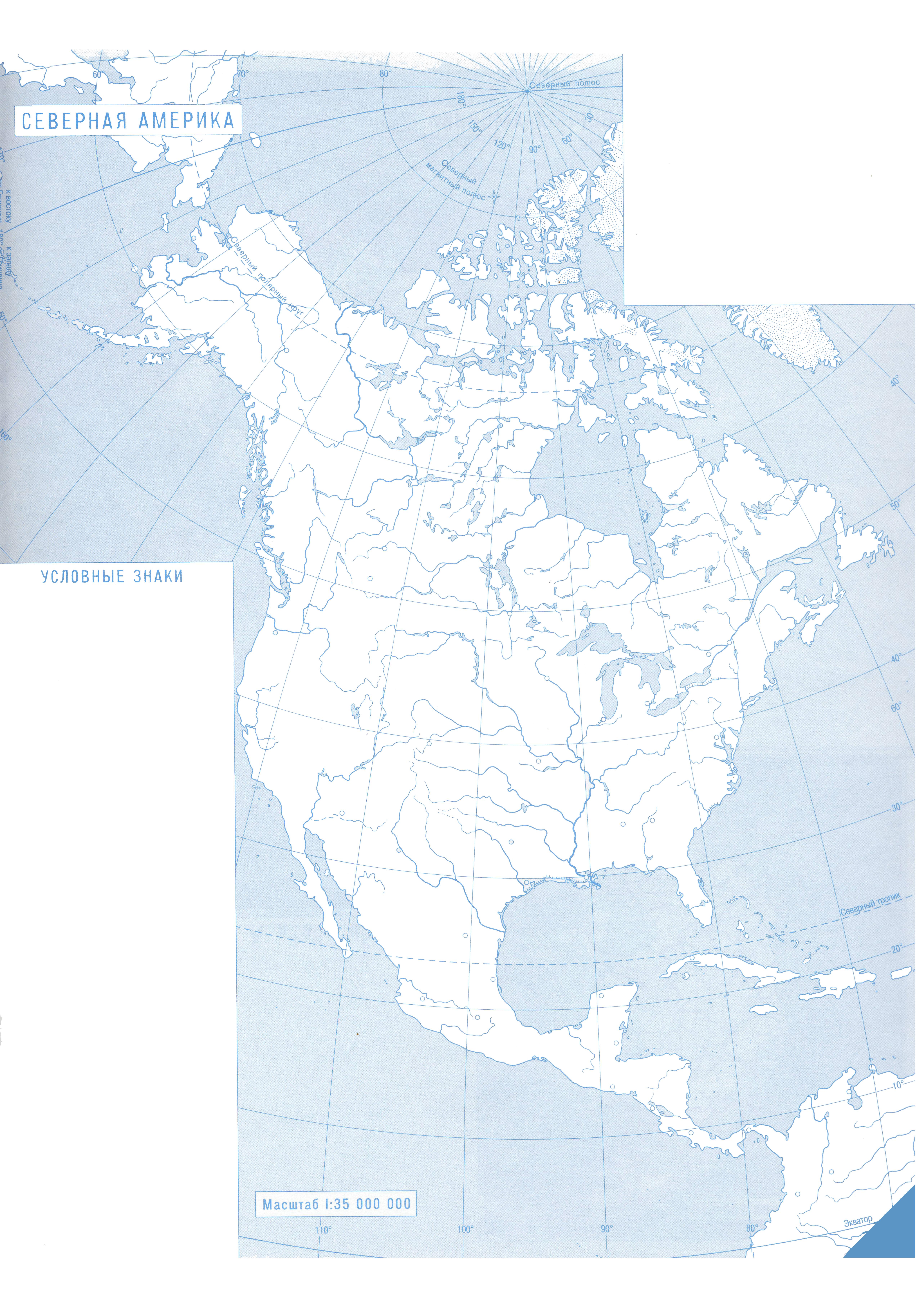 скачать контурные карты по географии 10 класс