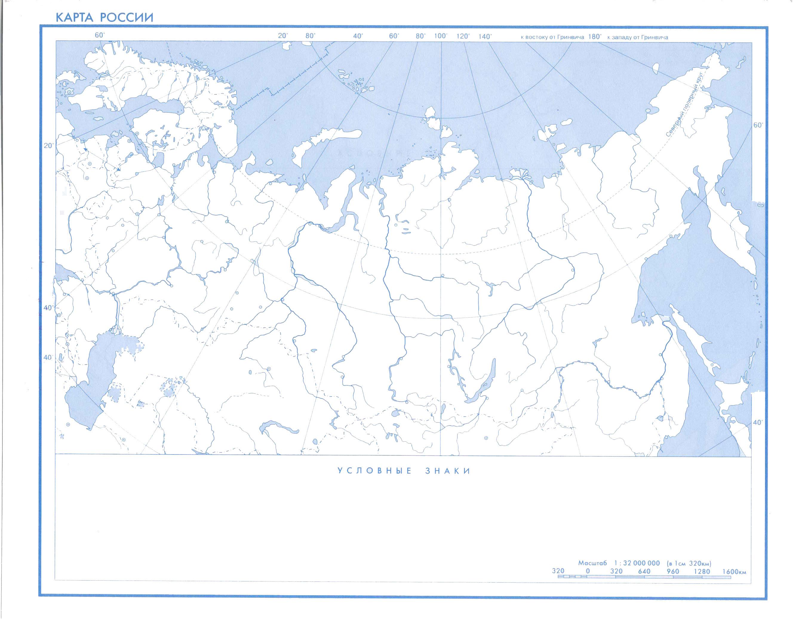Контурная Карта по Географии 9 Класс Распечатать Дрофа скачать